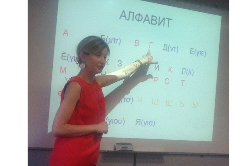 Ρώσικα